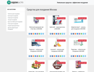 kak-pohudet-bistro.ru screenshot