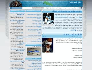 kakaie.com screenshot