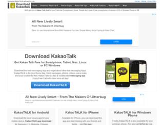 kakaotalkdownload.com screenshot
