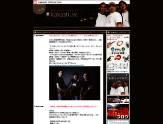 kakashi.vc screenshot