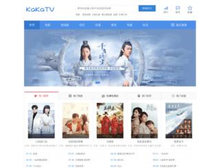 kakatv.com screenshot