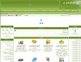 kakkukangas.com screenshot