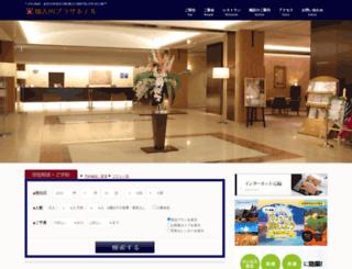 kakogawa-hotel.com screenshot