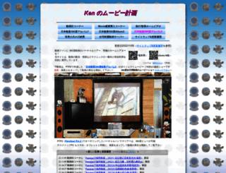 kakonacl.xsrv.jp screenshot