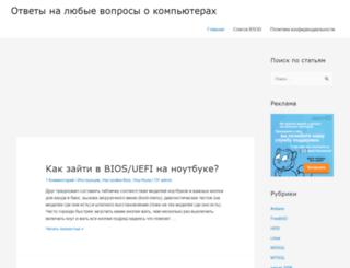 kakpedia.org screenshot