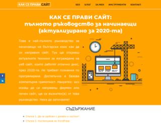 kaksepravisait.com screenshot