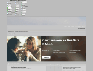 kaktotak.0pk.ru screenshot