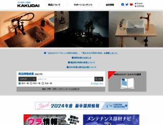 kakudai.jp screenshot