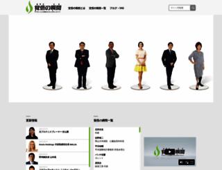 kakugo.tv screenshot