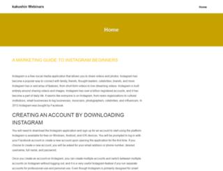 kakushinwebinars.com screenshot