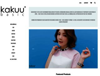 kakuubasic.com screenshot