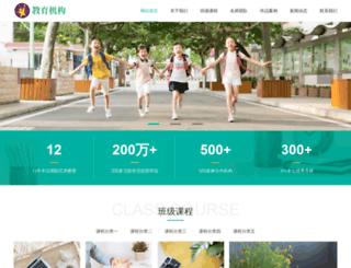 kalabay.com screenshot