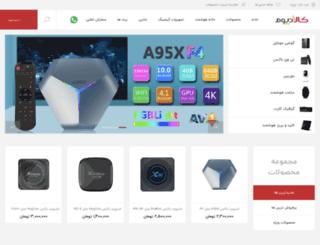 kaladium.com screenshot
