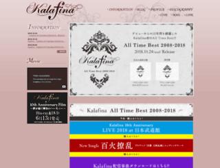 kalafina.jp screenshot