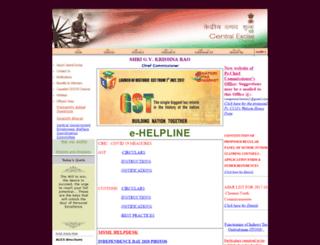 kalalchennai.tn.nic.in screenshot