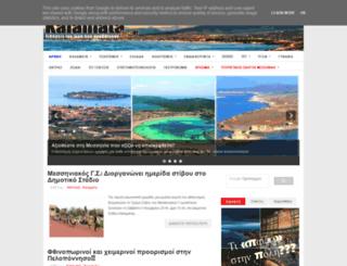 kalamatalive.blogspot.gr screenshot