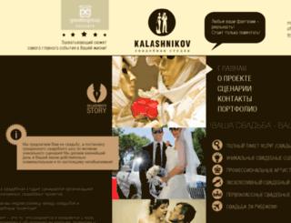 kalashnikov007.ru screenshot