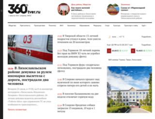 kalashnikovo.ru screenshot