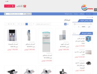 kalatehran.com screenshot