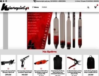 kalavroyzioti.gr screenshot
