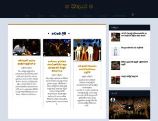 kalaya.org screenshot