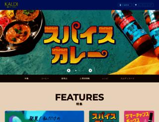 kaldi.co.jp screenshot