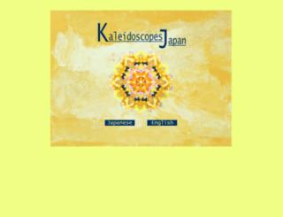 kaleidoscopes.jp screenshot