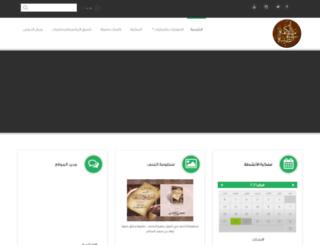 kalemaa.net screenshot