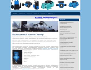 kalibr-msk.ru screenshot