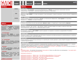 kaliningrad-yarmarka.ru screenshot