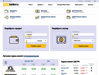 kaliningrad.1000bankov.ru screenshot