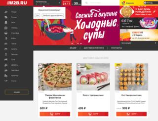 kaliningrad.2-berega.ru screenshot
