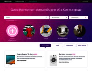kaliningrad.barahla.net screenshot