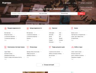 kaliningrad.irr.ru screenshot