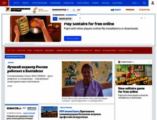 kaliningrad.kp.ru screenshot