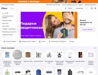 kaliningrad.tiu.ru screenshot