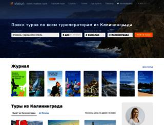 kaliningrad.viasun.ru screenshot