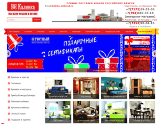 kalinka.kz screenshot