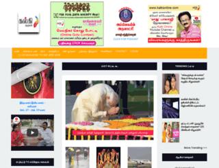 kalkiweekly.com screenshot
