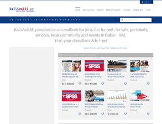 kallivalli.com screenshot