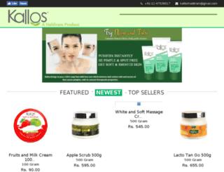 kallos.co.in screenshot