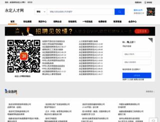 kalmworld.com screenshot