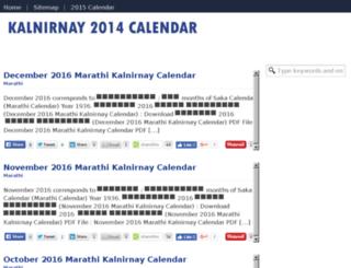 kalnirnay2014.com screenshot