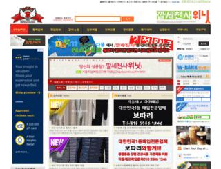 kalse1004.com screenshot