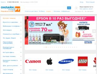 kaluga.onlinetrade.ru screenshot