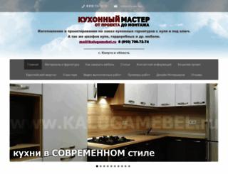 kalugamebel.ru screenshot