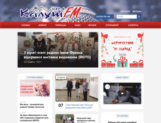 kalushfm.com.ua screenshot
