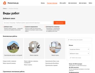 kaluzhskaya-obl.remontnik.ru screenshot