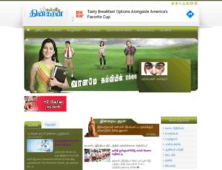 kalvi.dinakaran.com screenshot