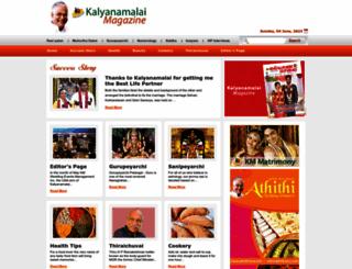 kalyanamalaimagazine.com screenshot
